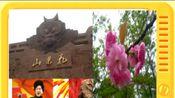 刘兰芳评书:《花果山传奇》全本3