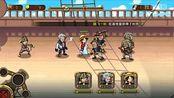 航海王之黄金城ep1-航海王就是我