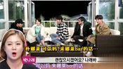 韩国综艺:朴娜菜听出声音是李英爱后,激动得有些磕巴。