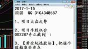 证监会副主席姚刚被查:操盘手揭秘散户如何赔钱