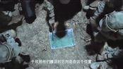 飞行少年:孙铱分析得到的线索,杨仕泽准备抢夺补给