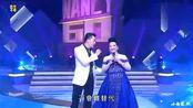 TVB特辑之《只有情永在》,吕良伟与薛家燕回忆《富贵门》母子情