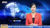 香港机场美航客机起大火 1人受伤 航班取消