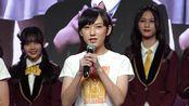 AKB48 Team TP 二期生 初登场 (无自介无表演) @「看見夕陽了嗎?」记者会