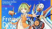 [外录maimai] FREEDOM DiVE (tpz Overcute Remix) master rank S 97.57% Player:俺不会玩音游