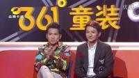 邱诗晗 - 梨花又开放(2015中国新声代第三季第十二期现场)