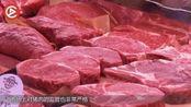 猪肉涨价啥原因?真的是因为猪瘟吗?猪贩说出实情!