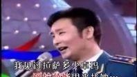 梦中的卓玛(刘和刚)ok