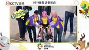《小微奖亚运》强烈推荐:亲民接地气的运动 彭于晏王俊凯都喜欢它!
