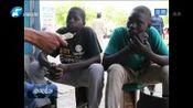 """""""世界无童工日""""尼日利亚童工问题引发关注 新闻60分 20190614"""