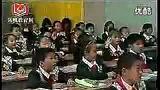 《7的乘法口诀》丁娟     2010年江苏省小学数学优质课