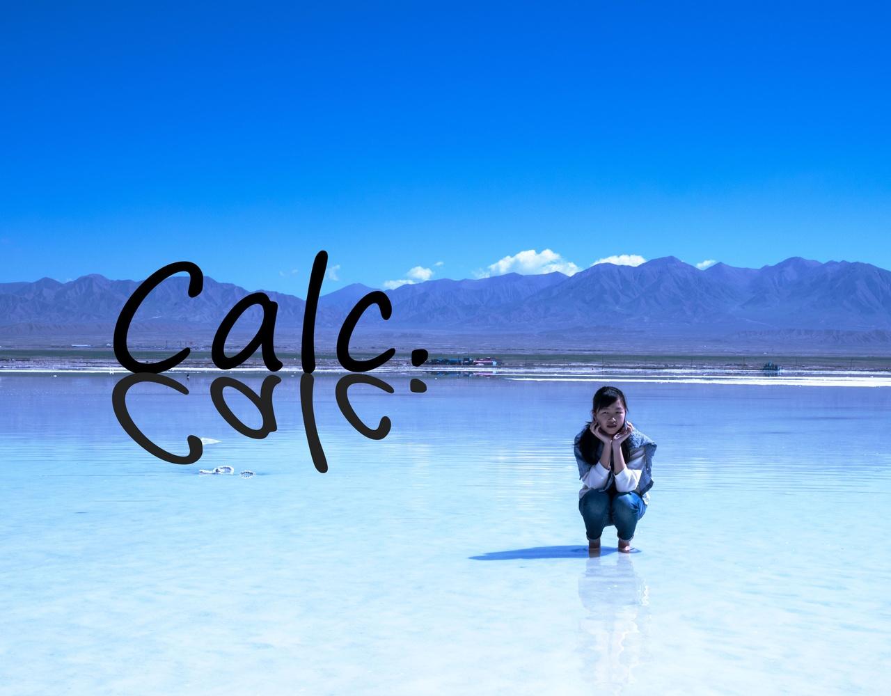 【昕海】Calc. 【盐湖呢!