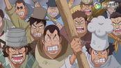 《海贼王》赏金5亿的男人:我胆小,但是我不懦弱!
