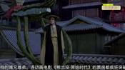 神探蒲松龄与廉政风云成难兄难弟,被一部动画片成功碾压!