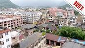 四川应急管理厅公布长宁6.0级地震12名遇难者名单