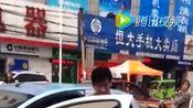 济宁大街上的一幕