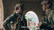电影《红海行动》发布预告片