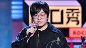 脱口秀大会 第2季建国CUT:中年时尚潮男长啥样?