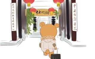 【赵嘉敏】骄傲的少年 饭制
