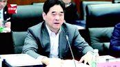 新城控股董事长涉嫌猥亵9岁女童,目前已被刑拘