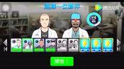 香港苹果端手游iOS criminal case(刑事案件)游戏视频