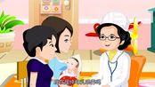 健康教育知识科普
