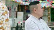 《双喜盈门》潘长江他这儿子为了美女又出卖老爹