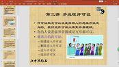 【江中游易语言教学第6章 API多线程】第5课 API多线程许可证