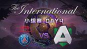 [Ti9 DOTA2国际邀请赛] 小组赛A组 8月18日 PSG.LGD vs Alliance