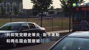 美国共和党党鞭棒球场遇刺 直升机到场运送伤者_美国国会棒球赛发生枪击事件