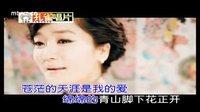 凤凰传奇-最炫民族风-国语-[mtvxz.cn]