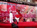 6.19wc河南分赛区cosplay比赛 片段4