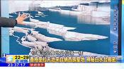 台媒:大陆云南纳西族的白水台,白蓝两色太神奇,被称为圣地