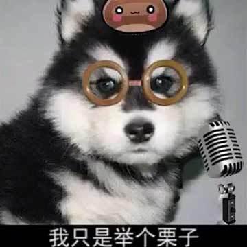 光棍节必看的科幻片,豆瓣评分8.5,一个单身狗在月球上孤独挖矿的故事,整部片子就他一个男人。微博http://weibo.com/lgcloud 微信xppsdp