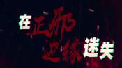 【霆峰】【刘子光方木】橙红年代伪预告