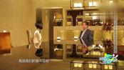 王健林被称中国阿布当场翻脸,怒怼:中国的比尔盖茨还差不多!