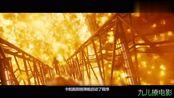 一部末日科幻电影《太阳浩劫》,太阳意外枯竭,人类陷入大危机!