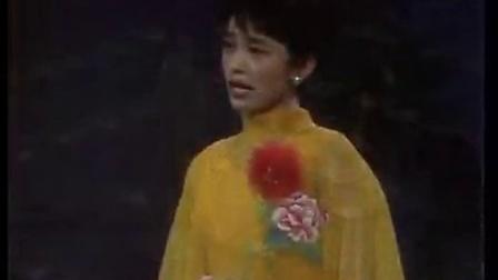 朱明瑛《回娘家》(80年代流行歌曲)