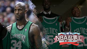《NBA故事汇:长草期闲话》第4期:NBA巨星抱团编年史(上)
