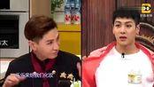 拜托了冰箱——住大学宿舍的刘昊然说出了男生宿舍的三宝