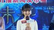 毛晓彤方否认网传新恋情:对方是十多年的好朋友
