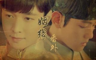 【红银/蛋白/laybaek】银王子的求婚大作战(真的是这样吗?)【姻缘剧情向番外/UP跟老九门.丽杠上了系列】