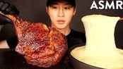 【zach choi】助眠TOMAHAWK牛排和弹性奶酪(不说话)烹饪和进食声音| Zach Choi助眠(2019年12月7日11时15分)