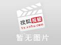 TVB版《大國崛起》第十一集-危局新政(美國*下)