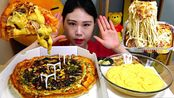 【卡妹】大蒜烤肉披萨奶油培根奶酪酱吃播Mukbang(2019年8月2日20时15分)
