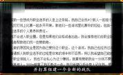 """""""不说再见""""B神 小8 YYF 国土 XB DD 海涛(小夜快报第九期)"""