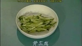 小吃大全小吃技术小吃醋熘鸡 (6)