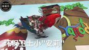 金刚鹦鹉成环保卫士推小车,收垃圾