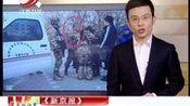 《新京报》:开公车玩游戏还口出狂言  城管临时工被解除劳?adf