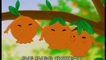 蓝猫快乐活动幼儿园 025水果娃娃进农家